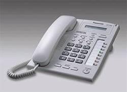 PANASONIC KTS PHONE KX-T 7665