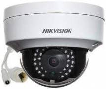 Hikvision DS-2CD212WF-I 2MP IP Metal Dome Camera